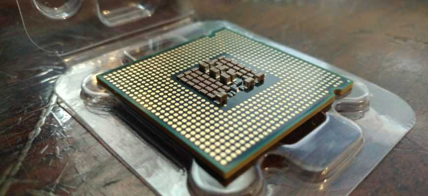 Процессор Intel Core 2 quad Q9650