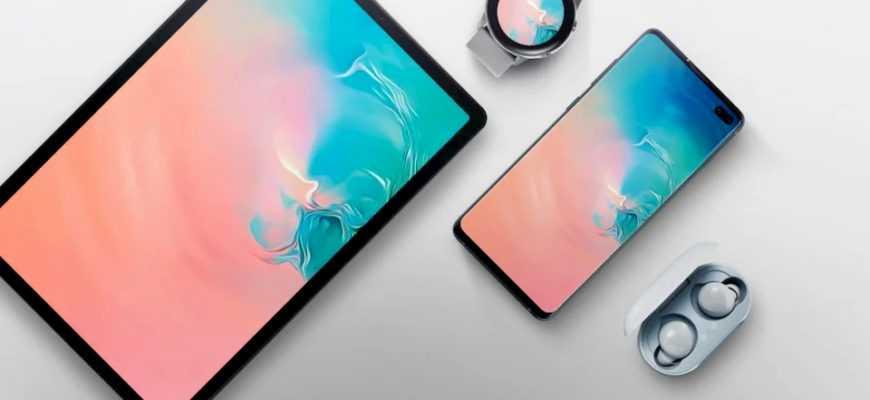 Samsung гаджеты