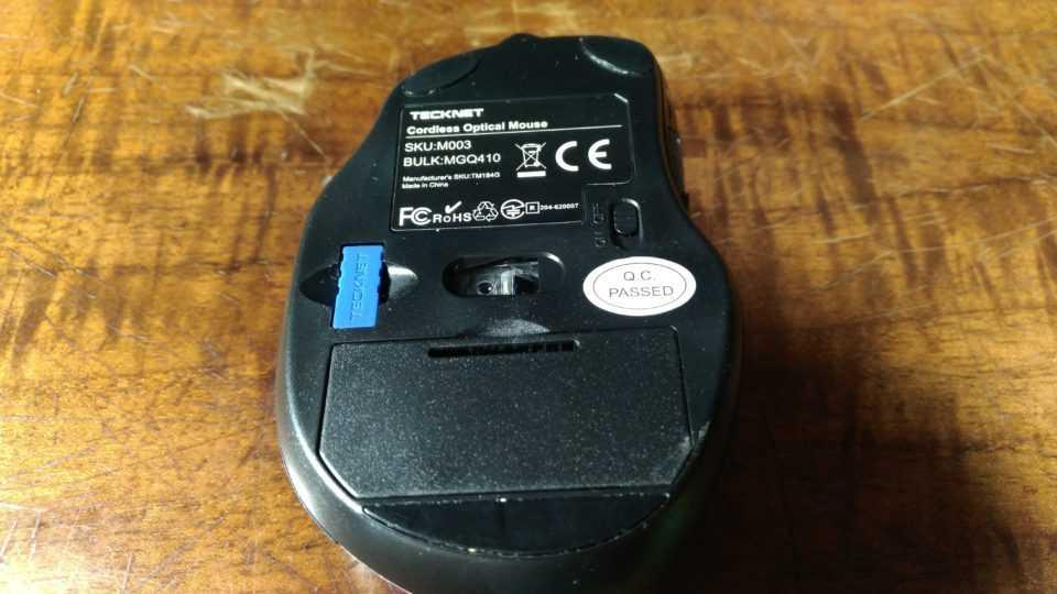 Беспроводная мышь Tecknet M003 вид снизу