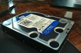 Western Digital Blue 4 TB WD40EZRZ