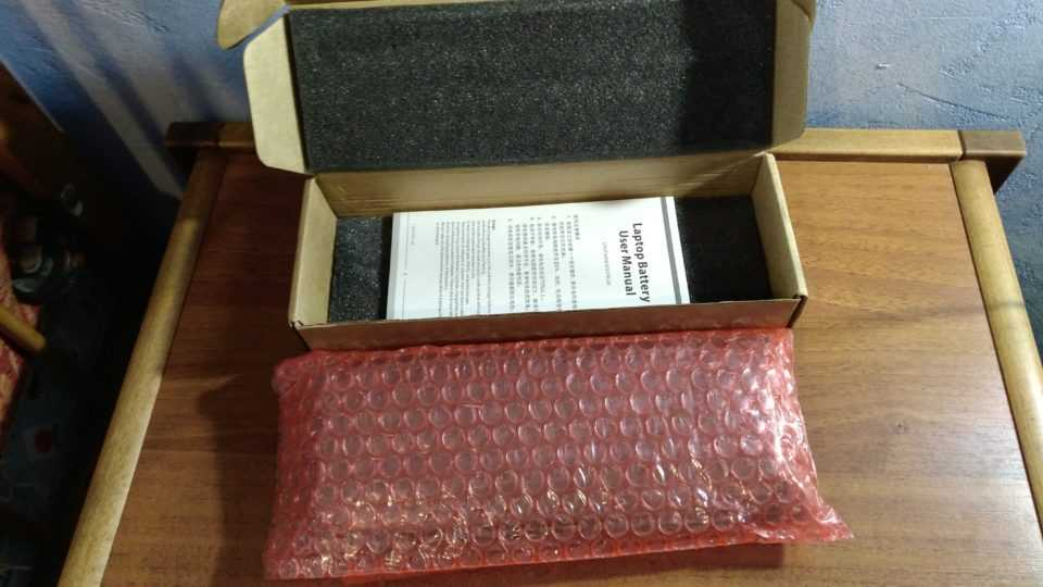 Распаковка аккумулятора Emerging