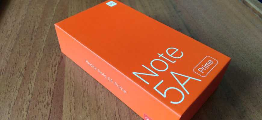 Коробка Xiaomi Redmi Note 5A Prime