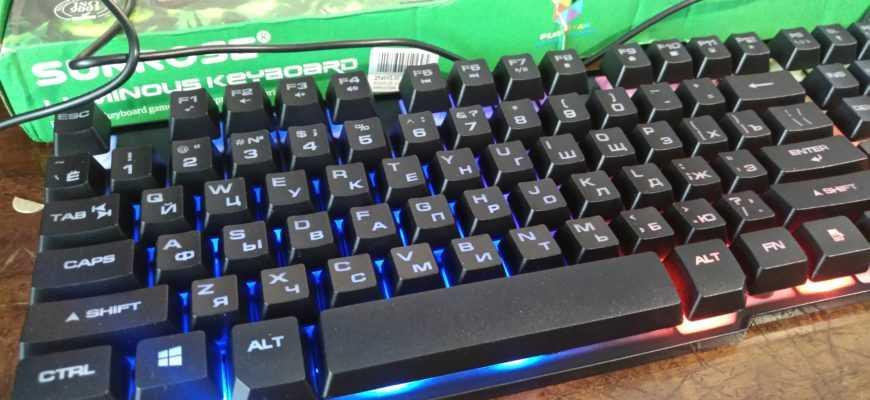 Клавиатура Sunrose K201